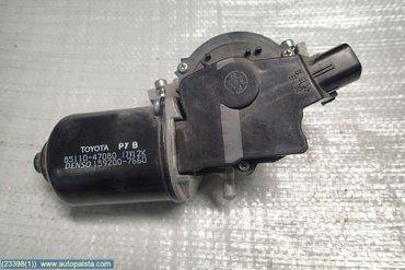 Toyota 85110-47080 Windshield Wiper Motor