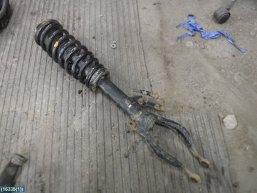 Concealing Panel - Ford Focus, 2006
