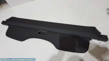 Concealing Panel - Ford Focus, 2008