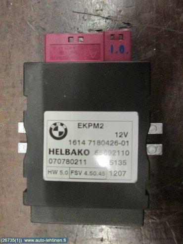 55892110 - OEM/Originalnummer - Car parts
